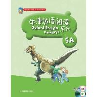 牛津英语阅读系列 五年级第一学期