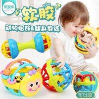婴儿童手摇铃玩具0-1岁宝宝软胶手抓可咬男孩女孩3-6-12个月8益智