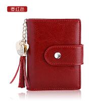 新款卡包女式牛皮多卡位零钱包女士驾驶证卡片夹韩版流苏大容量卡包