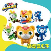 猪猪侠之竞球小英雄玩具超星萌宠变形滑行车全套阿五铁拳虎超人强