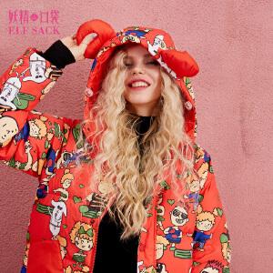 妖精的口袋想象原力冬装新款撞色印花连帽中长款羽绒服女
