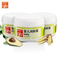 好孩子宝宝护肤品 婴儿润肤霜 植物精华天然温和40g3件装