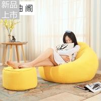 懒人沙发豆袋创意单人拆洗沙发卧室客厅小户型阳台懒人椅子榻榻米定制