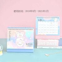 2020韩国版年办公记事台历桌面小日历农历可爱清新卡通年历计划本