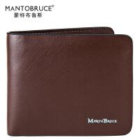 蒙特布鲁斯  新横款男士钱包软皮商务多卡位大容量票夹时尚短款钱包