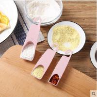 家用烘培工具塑料刻度勺厨房克数计量勺奶粉勺小勺子套装