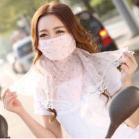 碎花护颈防尘口罩蕾丝透气防晒口罩 碎花护颈防尘口罩蕾丝透气防晒口罩