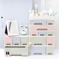 化妆品收纳盒 可叠加组合抽屉式收纳柜塑料分格整理盒子宿舍桌面化妆品收纳盒