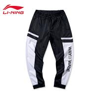 李宁卫裤男士2020新款韦德系列裤子男装收口梭织运动长裤