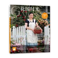 [二手旧书9成新]花园时光(玫瑰花园1),韬祺文化,水利水电出版社