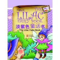 淡紫色童话书