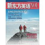 新东方英语(2013年1月号)--新闻出版署外语类质量优秀期刊!