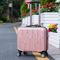学生行李箱女迷你18寸登机箱17寸可爱拉杆箱时尚万向轮旅行箱子 玫瑰金 豪华钻石款 18寸【特价 无赠品】