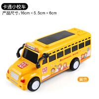 灯光音乐惯性车宝宝玩具车小汽车小车警车校车儿童男孩巴士车模型