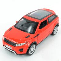 嘉业开窗盒 儿童玩具汽车 合金车 路虎极光 路虎车模 车模型