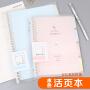 笔记本a5 b5活页本分类线圈本记事本环扣可拆活页夹外壳学习用品