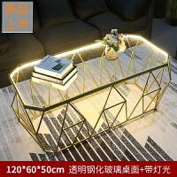 客厅长方形钢化玻璃茶几小户型铁艺几何时尚创意桌子现代简约定制 茶几120*60*50【透明桌面 灯光】 整装