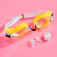 三件套鼻夹游泳镜女童和眼睛套装鼻塞耳塞子泳儿童大童游泳眼镜