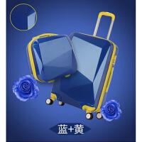 拉杆箱万向轮行李箱男学生潮韩版旅行箱女拉箱20寸24寸28寸密码箱 宝蓝色 20寸(单箱)