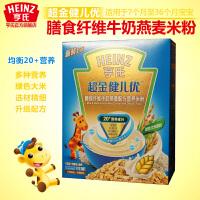 亨氏超金健儿优膳食纤维牛奶燕麦婴儿营养米粉250g盒装 宝宝辅食