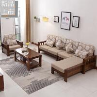 新中式实木沙发简约经济型组合三人客厅户型布艺转角橡木贵妃家具定制 组合