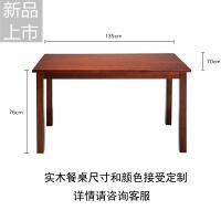 餐椅实木现代简约靠背凳子木家用麻将经济型美式餐厅餐桌酒店椅子定制