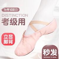 儿童舞蹈鞋女软底练功鞋成人芭蕾舞鞋肉粉色民族跳舞猫爪鞋形体鞋