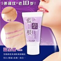 日本蓝紫根颈膜30g保湿chez moi颈膜膏祛除颈纹淡化黑色素霜