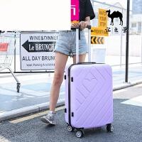 拉杆箱旅行箱子母箱女小清新20寸韩版皮箱学生可爱24寸密码行李箱 熏衣紫/单个 20寸【买一送十 终身保修】