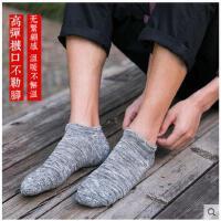 加厚袜子男短袜毛巾底冬季保暖吸汗运动船袜男士纯棉袜船袜冬天款