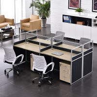 成都家具屏风办公桌职员桌人位人位卡座四人工作位办公桌椅组合