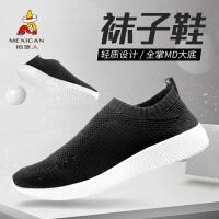 稻草人女鞋2018夏新款休闲鞋女士透气运动鞋学生健身