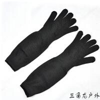 防割手腕 加强型户外防割防划伤护臂 防身防 加长型钢丝手套