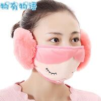 物有物语 口罩 冬季女士卡通美女图案毛绒护耳口罩简约立体设计贴合脸型透气棉麻耳罩面罩保暖防护(两只装)
