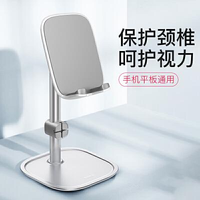 Baseus倍思  桌面手机支架 懒人支架平板电脑通用便携抖音视频直播办公室 单手取放 多角度调节
