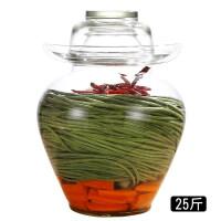 四川子透明玻璃腌菜缸酸菜瓶糖蒜咸菜酱菜家用水密封罐大号 2