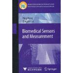 Biomedical Sensors and Measurement(生物医学传感与检测)