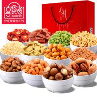 享食者零食大礼包1270g 12包零食组合送女友儿童零食礼盒生日礼物小吃一整箱