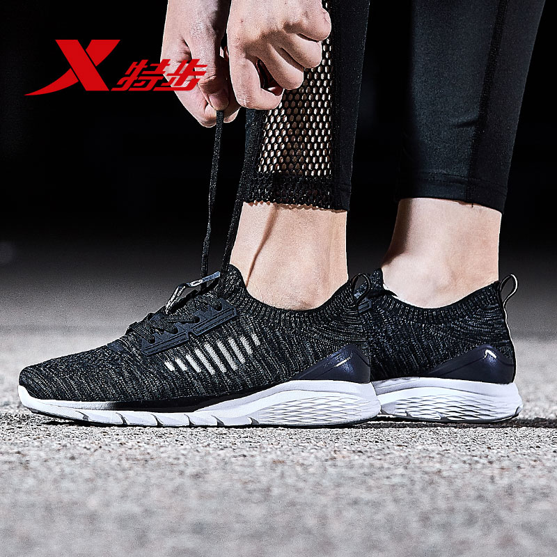 【1件5折 2件4折再享券】特步女鞋跑步鞋夏季网面透气运动鞋女正品黑色袜子鞋轻跑鞋女982218119573