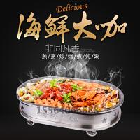海鲜大咖盘不锈钢盘子商用家用木碳烤酒精炉子椭圆形大咖锅烤鱼盘