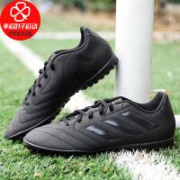 幸运叶子 Adidas阿迪达斯男鞋冬季新款运动鞋钉鞋TF 碎钉足球鞋FV8706