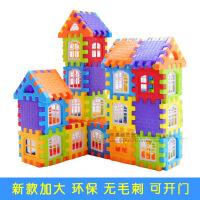儿童启蒙塑料大方块拼插积木房子构建别墅幼儿园益智拼装玩具包邮