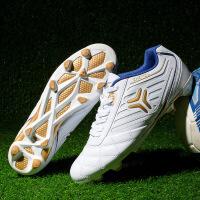 专柜足球鞋儿童男女中小学生运动橡胶碎钉室内人造草坪训练鞋