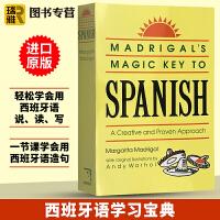 西班牙语学习法宝宝典 英文原版 Madrigal's Magic Key To Spanish 基础西语入门 英文版
