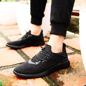 西瑞男鞋低帮运动休闲鞋轻便透气跑步鞋松紧带板鞋X036