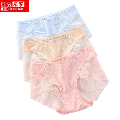 红豆内衣女士内裤女性感蕾丝镂空轻薄三角内裤 三色一组 均码