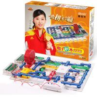 迪宝乐 电子积木 启蒙科学电路积木玩具 物理电路拼装 儿童益智早教玩具2008拼