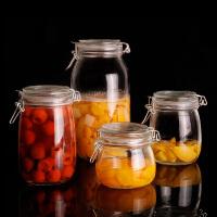 玻璃瓶子密封罐带盖杂粮储物罐蜂蜜酵素瓶奶粉糖果罐子