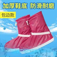 雨鞋套加厚防滑耐磨男女鞋套防水下雨天户外防雨鞋套