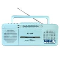 熊猫/PANDA F-336 语言复读机收录机台式磁带U盘复读机磁带录音机收音机MP3播放器播放机usb学习机 蓝色